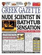 Greek Gazette