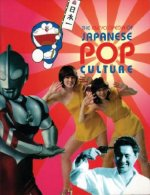 Encyclopedia of Japanese Pop Culture