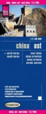 World Mapping Project Reise Know-How Landkarte China, Ost (1:2.700.000). East China / Chine Orientale / China oriental