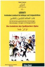 Usrati, Arabisches Lesebuch für Anfänger und Fortgeschrittene