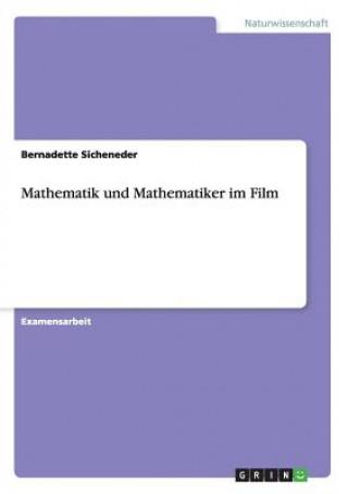 Mathematik und Mathematiker im Film