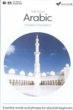 Talk Now! Learn Arabic (Modern Standard)