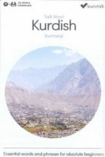 Talk Now! Learn Kurdish (Kurmanji) (2015)
