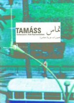 Tamass - Contemporary Arab Representations