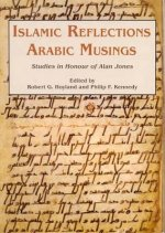 Islamic Reflections, Arabic Musings