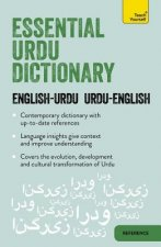 Essential Urdu Dictionary