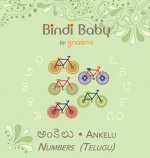 Bindi Baby Numbers (Telugu)