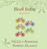 Bindi Baby Numbers (Gujarati)