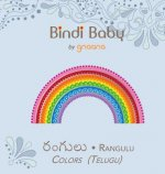 Bindi Baby Colors (Telugu)