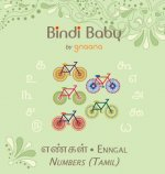 Bindi Baby Numbers (Tamil)