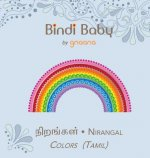 Bindi Baby Colors (Tamil)