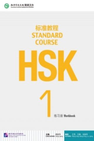 HSK Standard Course 1 - Workbook