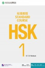 HSK Standard Course 1 - Workbook