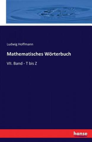 Mathematisches Woerterbuch