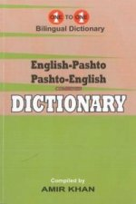 English-Pashto & Pashto-English One-to-One Dictionary. Script & Roman (Exam-Suitable)