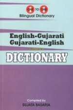 English-Gujarati & Gujarati-English One-to-One Dictionary. Script & Roman (Exam-Suitable)