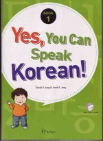 Yes, You Can Speak Korean! 1 (Book 1 with Flashcards)