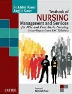 Textbook of Nursing Management and Services
