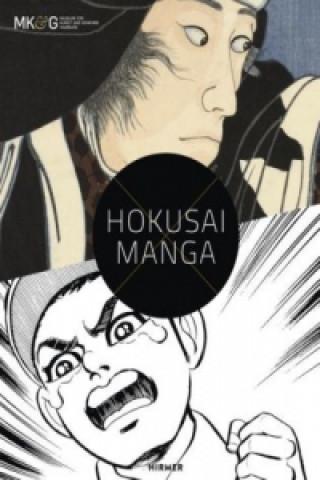 Hokusai x Manga