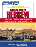 Pimsleur Basic Modern Hebrew