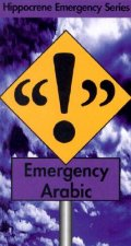 Emergency Arabic
