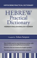 Hebrew-english/English-hebrew Practical Dictionary