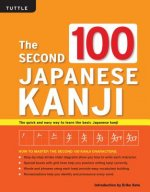 Second 100 Japanese Kanji