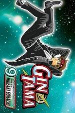 Gin Tama 9