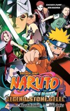 Naruto The Movie Ani-Manga 2