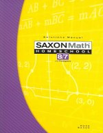 SAXON MATH HOMESCHOOL 8 7