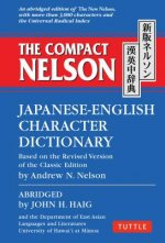 Compact Nelson Japanese-English Character Dictionary