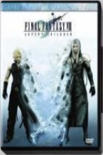 Final Fantasy VII: Advent Children. Director's Cut
