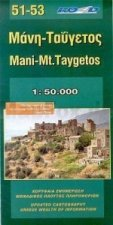 Mani - Tatgetos (Mt. Taygetos) 1 : 50 000