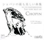 The Very Best Of Chopin-24 Karat Gold-CD