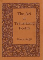 ART OF TRANSLATING POETRY