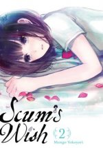 Scum's Wish, Vol. 2
