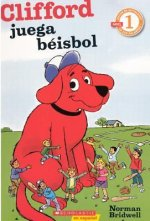 Clifford Juega Beisbol (Clifford Plays Baseball)