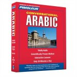 Conversational Arabic [With CD Holder]