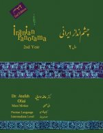 Iranian Panorama 2second Edition