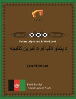 Pashtu Alphabet Book Second Edition