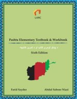 Pashtu Elementary Textbook Sixth Edition