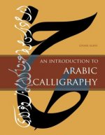 Introduction to Arabic Calligraphy