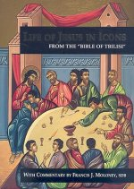 The Life of Jesus in Icons: From the