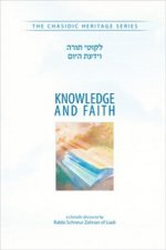 Knowledge and Faith, Veyodato Hayom (CHS)