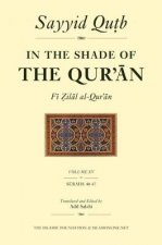 In the Shade of the Qur'an Vol. 15 (Fi Zilal Al-Qur'an): Surah 40 Ghafir - Surah 47 Muhammad