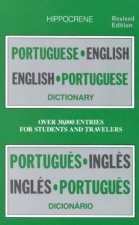 Portuguese/English English/Portuguese Dictionary
