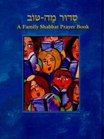 Siddur Mah Tov: Conservative Edition: A Family Shabbat Prayer Book