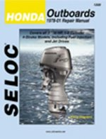 Honda Outboards, All Engines, 1978-01
