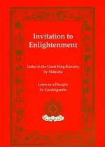 Invitation to Enlightenment: Texts by Matricheta & Chandragomin