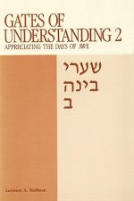 Gates of Understanding: Shaarei Bina, for the Days of Awe